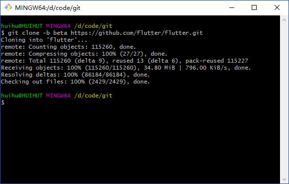 GitCloneFlutter
