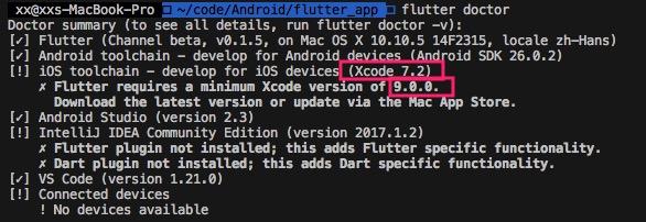 MacFlutterDoctorRequiresXcode9
