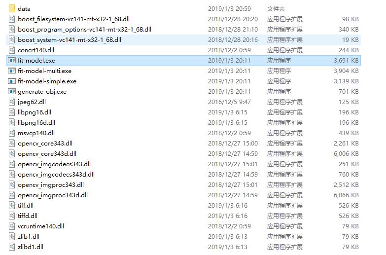 Windows 下源码编译eos 人脸模型拟合库过程遇到的坑坑坑| HuiHut